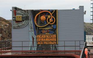 Рынок вторсырья в россии: описание марок макулатуры