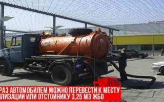 Как меняется экология химки — аэрокосмического центра россии