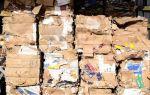 Утилизация и переработка отходов фотобумаги и фотопленки