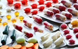 Способы и особенности утилизации таблеток и других лекарственных средств