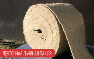 Ленточная льняная пакля, как она применяется в строительстве