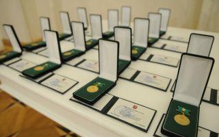 Премия правительства москвы за лучший проект комплексного благоустройства природных и озелененных территорий