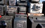 Почему следует сдавать технику и оборудование на утилизацию