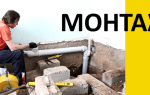 Советы по монтажу канализации в частном доме