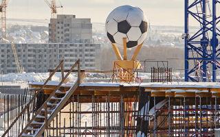 Казань: будет ли улучшена экологическая обстановка «третьей столицы россии» к чемпионату мира?